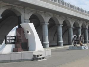 CIMG0706稚泊航路記念碑1a