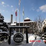 北海道余市町観光タクシーAコース:余市小樽冬のゆったり4時間観光コースです。