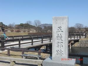 CIMG0657函館五稜郭1a