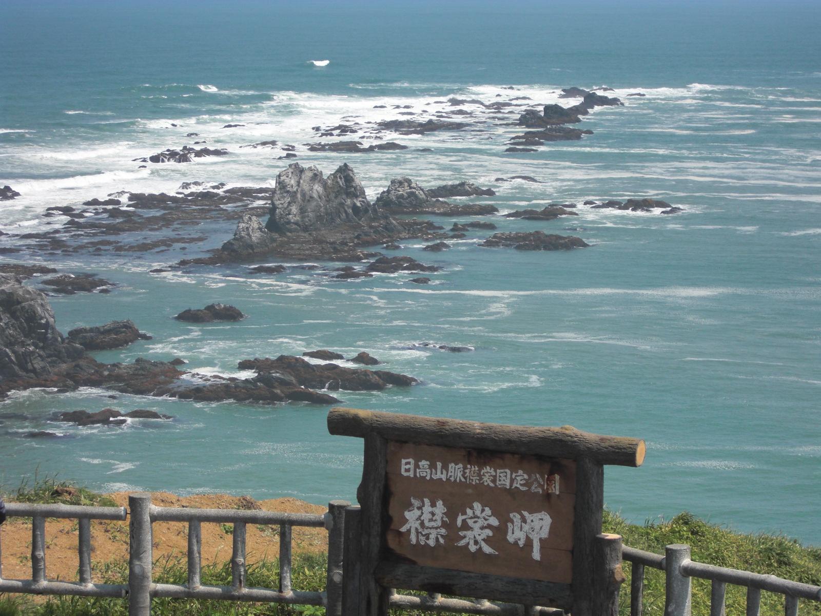 【襟裳町】襟裳岬周辺観光案内です。