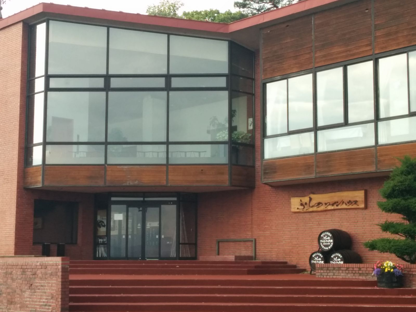 【富良野】ワイン工場~ワインハウス観光タクシー