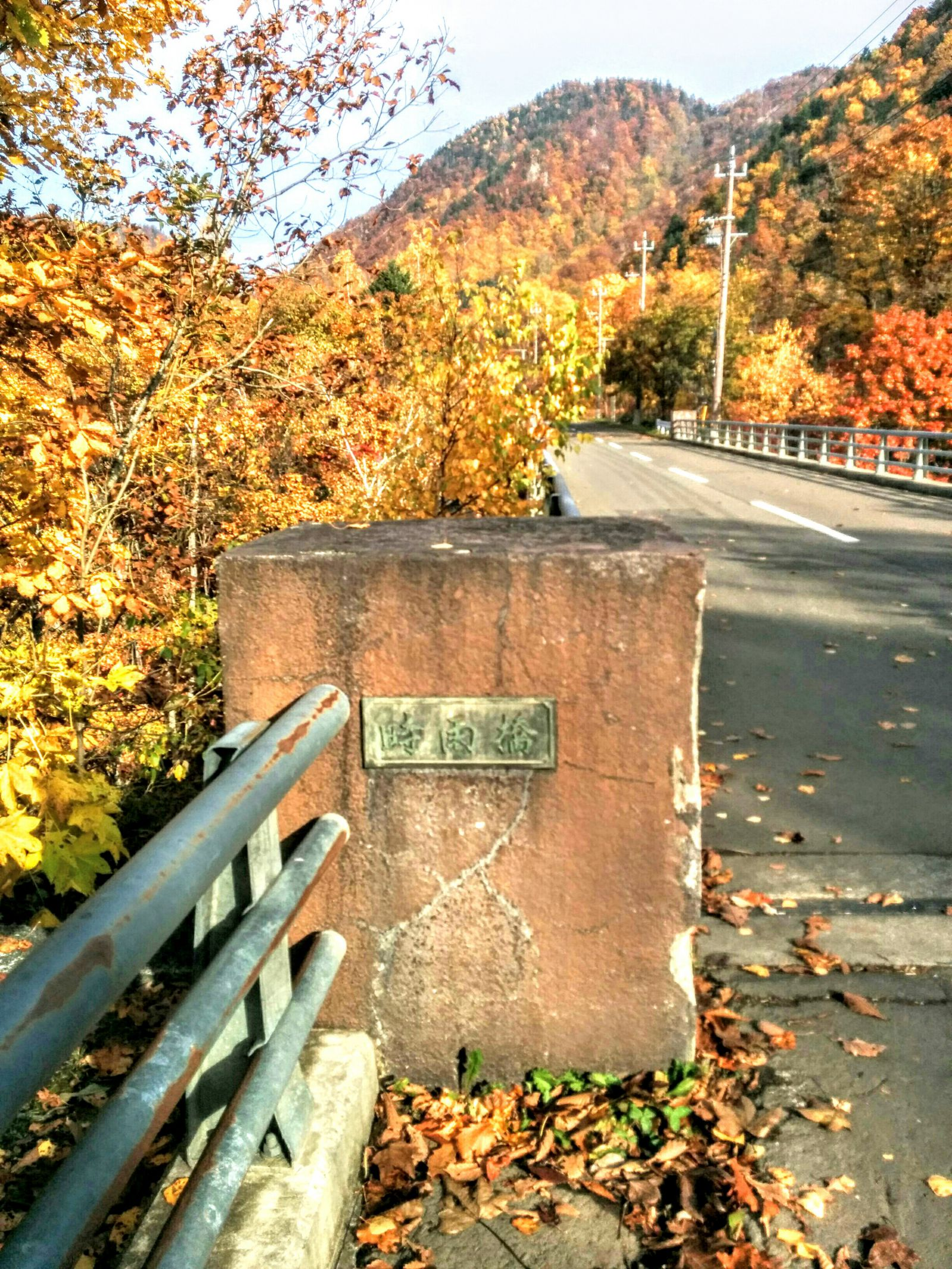 【定山渓温泉】紅葉の定山渓温泉・時雨橋観光案内です。