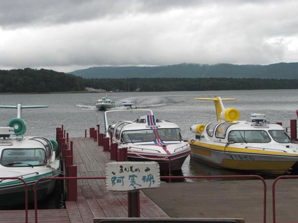 【阿寒湖貸切ジャンボタクシー】阿寒湖とマリモ観光案内です。