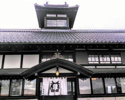 【小樽ジャンボタクシー】小樽銀鱗荘へお客様を送迎しました。