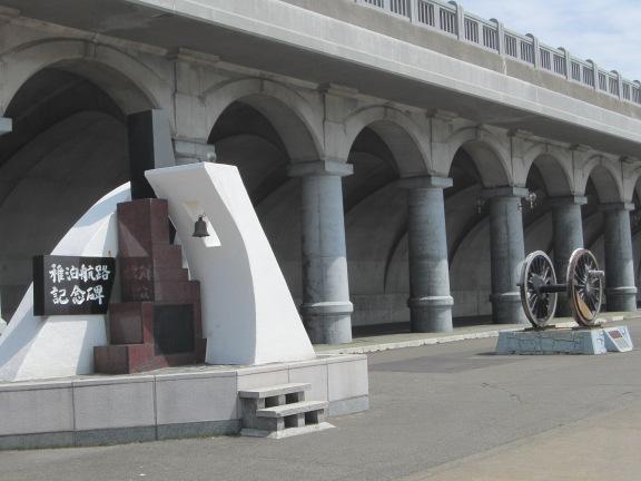【稚内市】北防波堤ドーム観光案内です。
