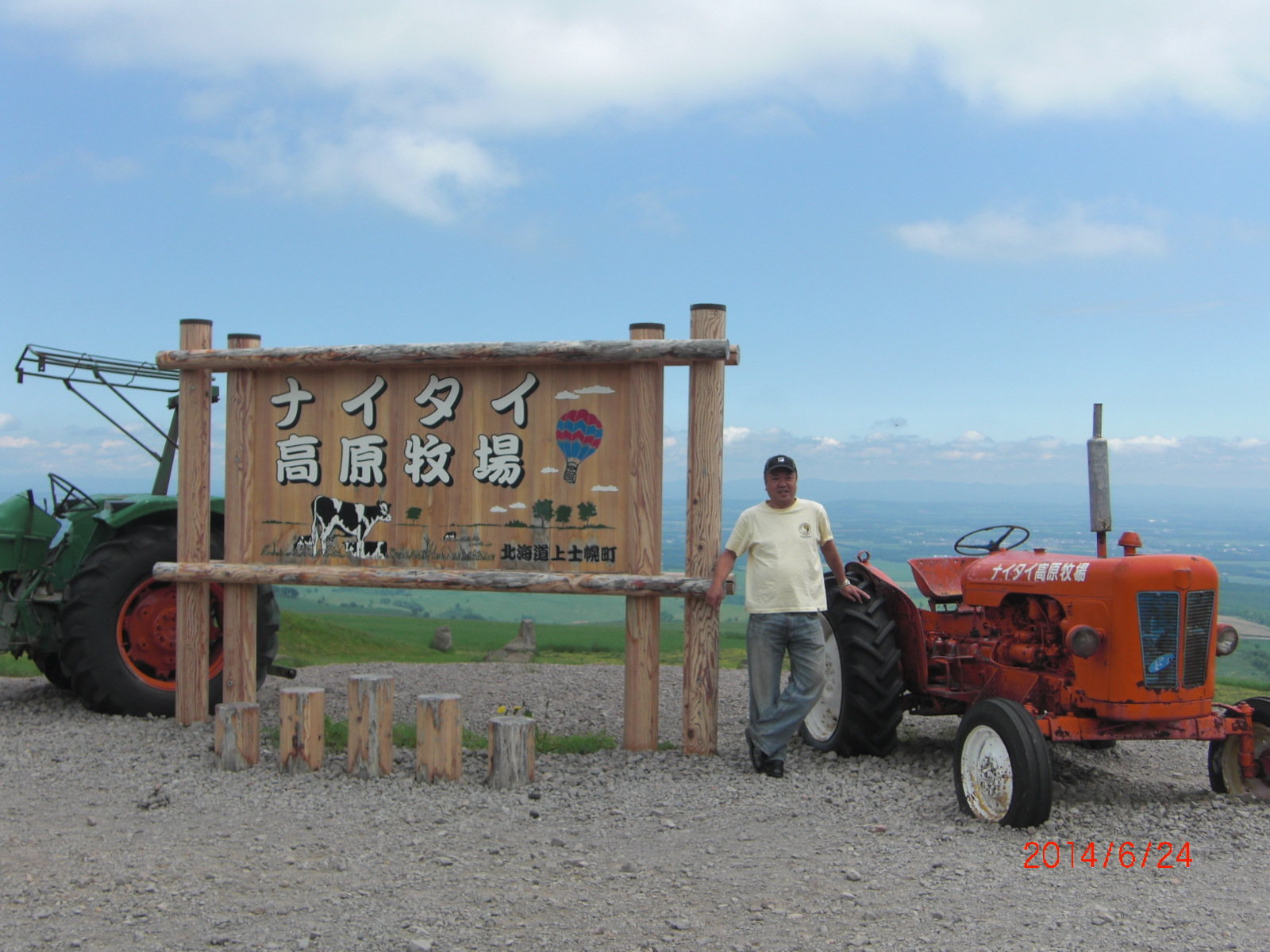 【上士幌町】上士幌町観光案内です。