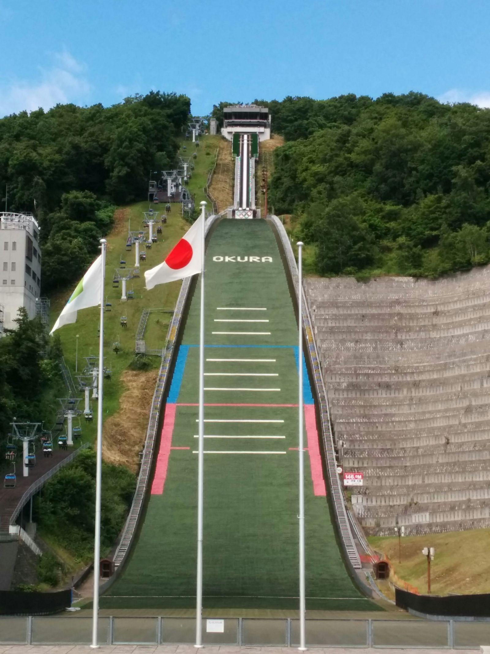 【札幌】大倉山ジャンプ練習風景観光写真です。