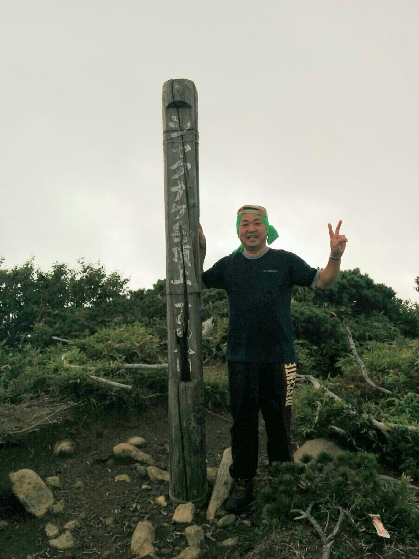 【ニセコ】ニセコ・シャクナゲ岳登山観光タクシー