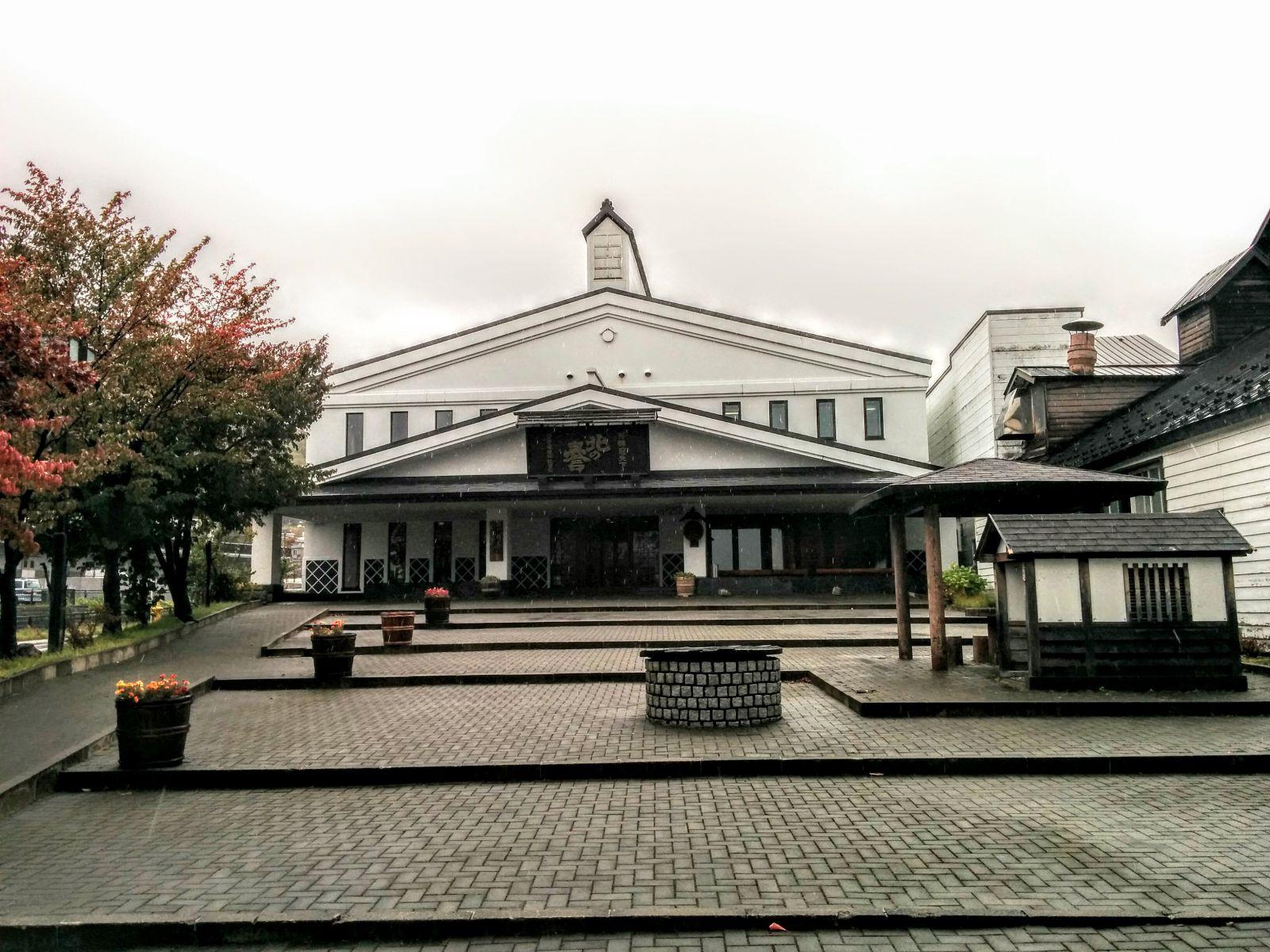【小樽市】小樽・北の誉酒泉館観光案内です。