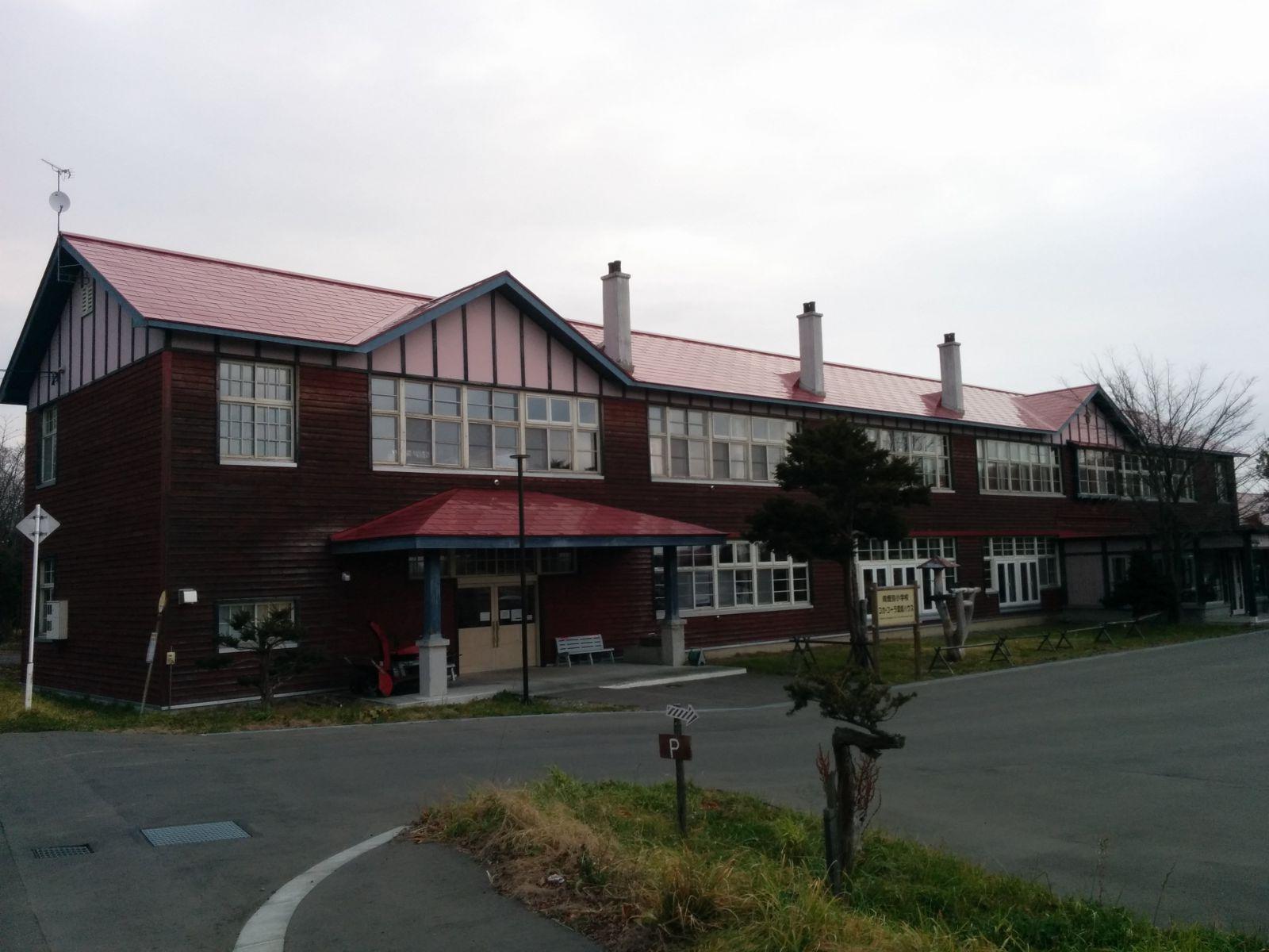 【栗山】栗山町・雨煙別小学校観光案内です。