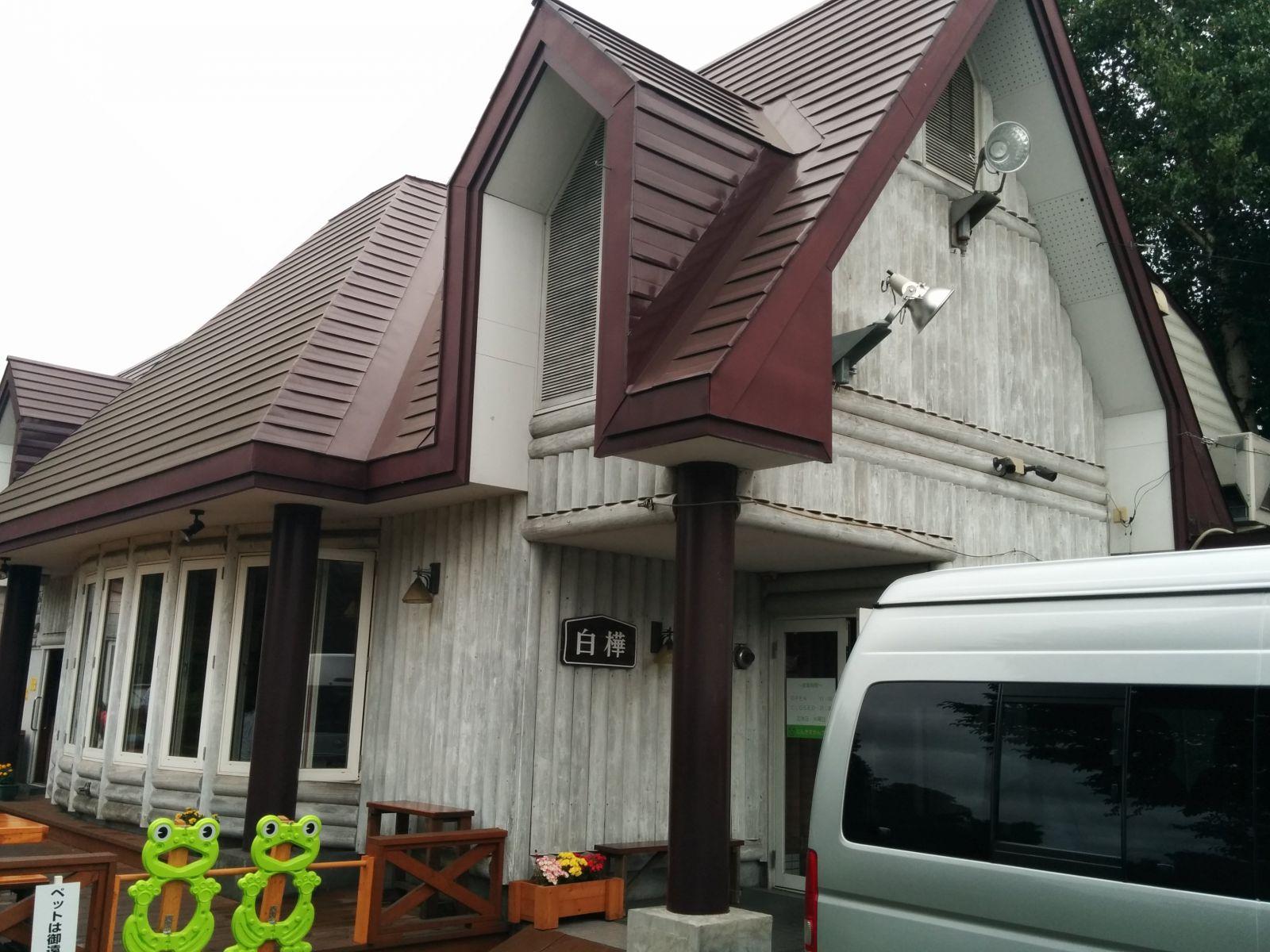 【札幌】ツキサップジンギスカン~札幌ドーム観光タクシー