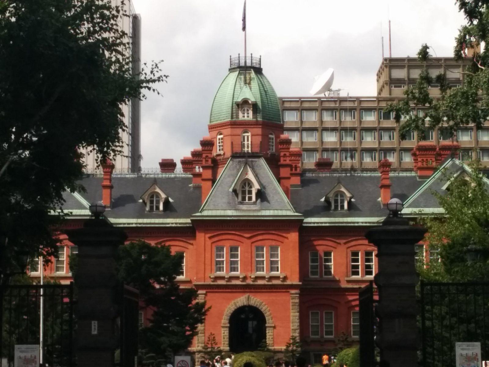 【札幌】北海道庁旧本庁舎観光案内です。