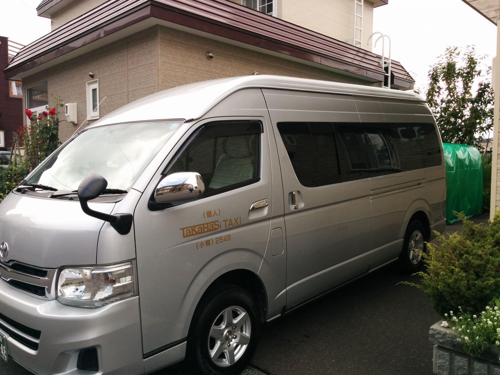 【小樽】小樽観光タクシーのワックス掛け