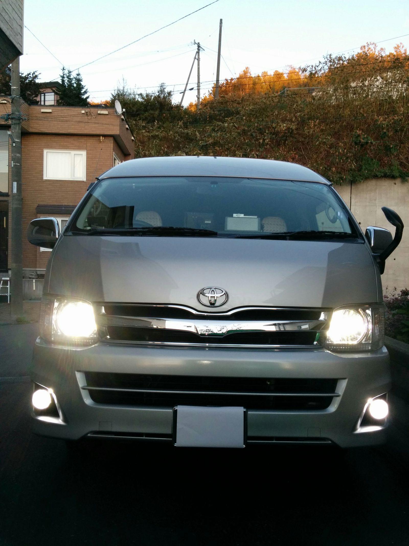 【小樽市】愛車ハイエースのヘッドライト&フォグランプ&室内灯LEDへ交換