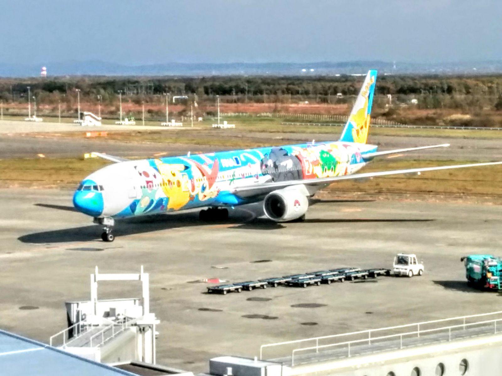 【新千歳空港】新千歳空港・ポケモンジェット観光タクシー