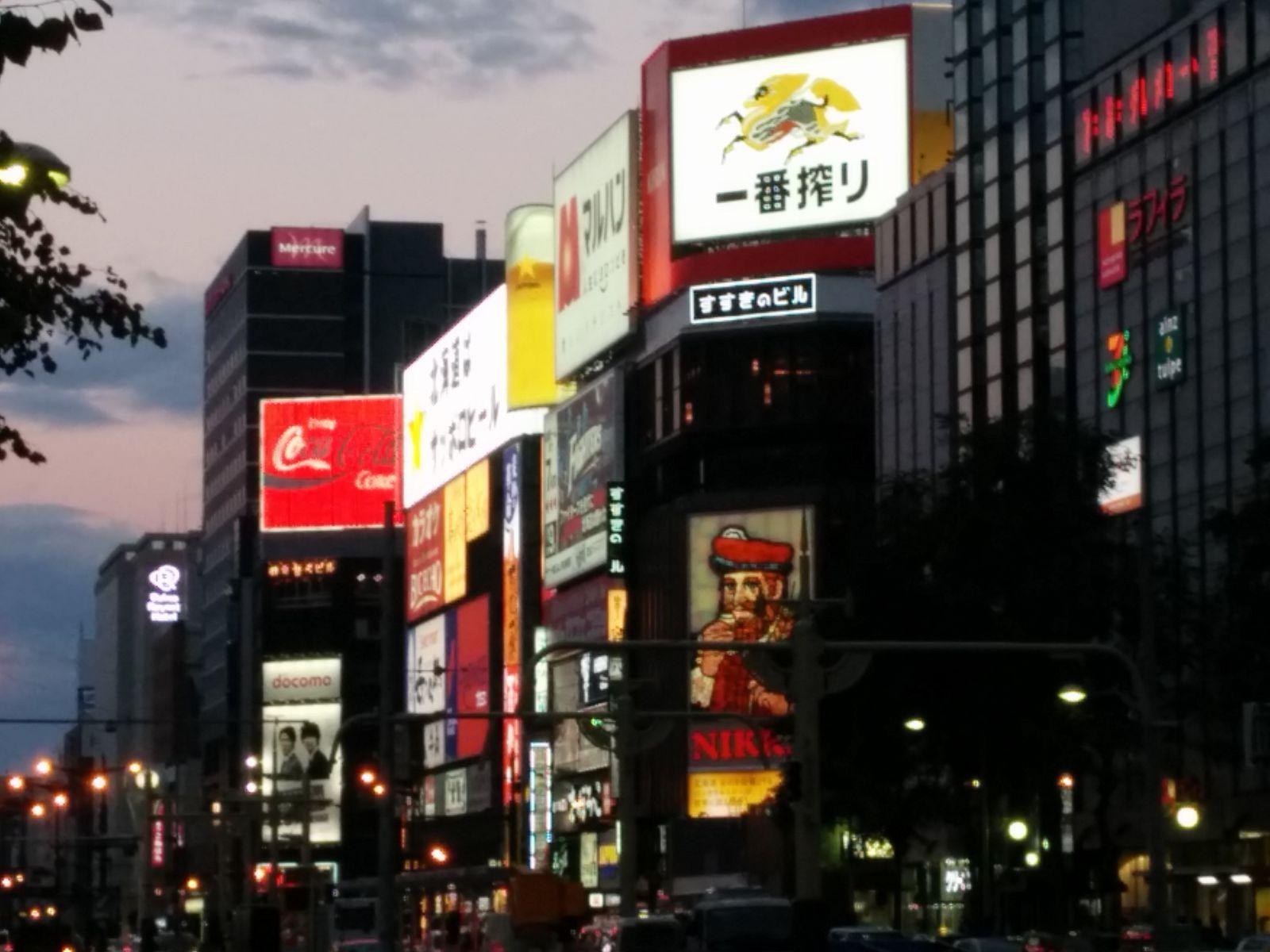 【札幌】札幌・薄野観光案内です。