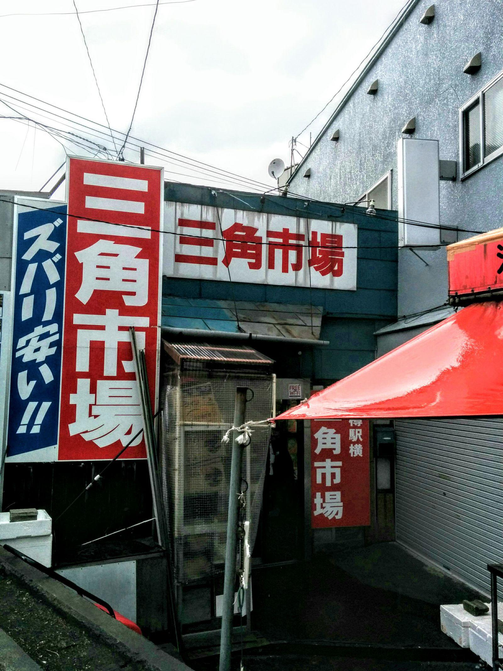 【小樽】小樽三角市場観光案内です。