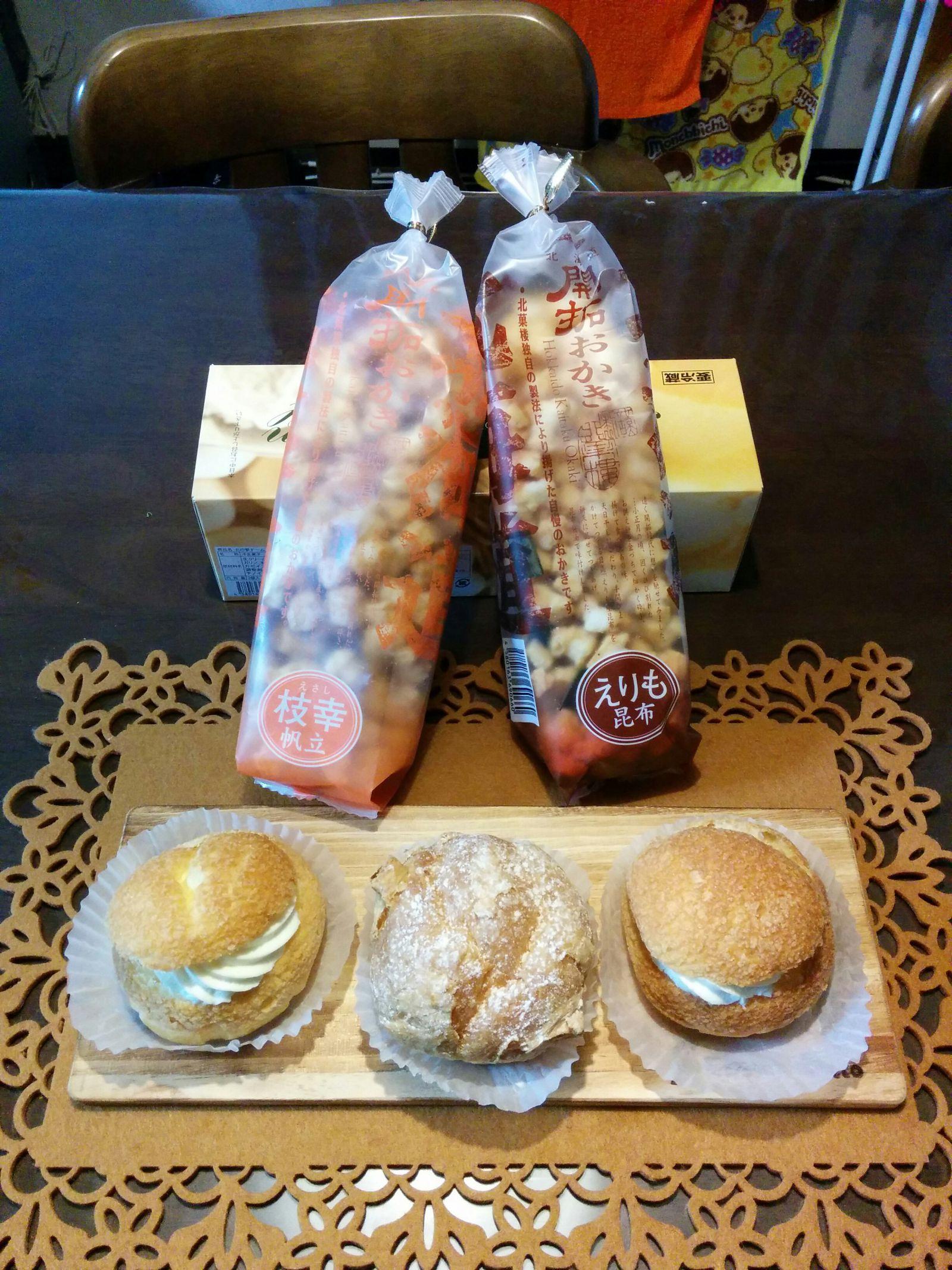 【砂川市】北菓楼のシュークリーム観光グルメ案内です。