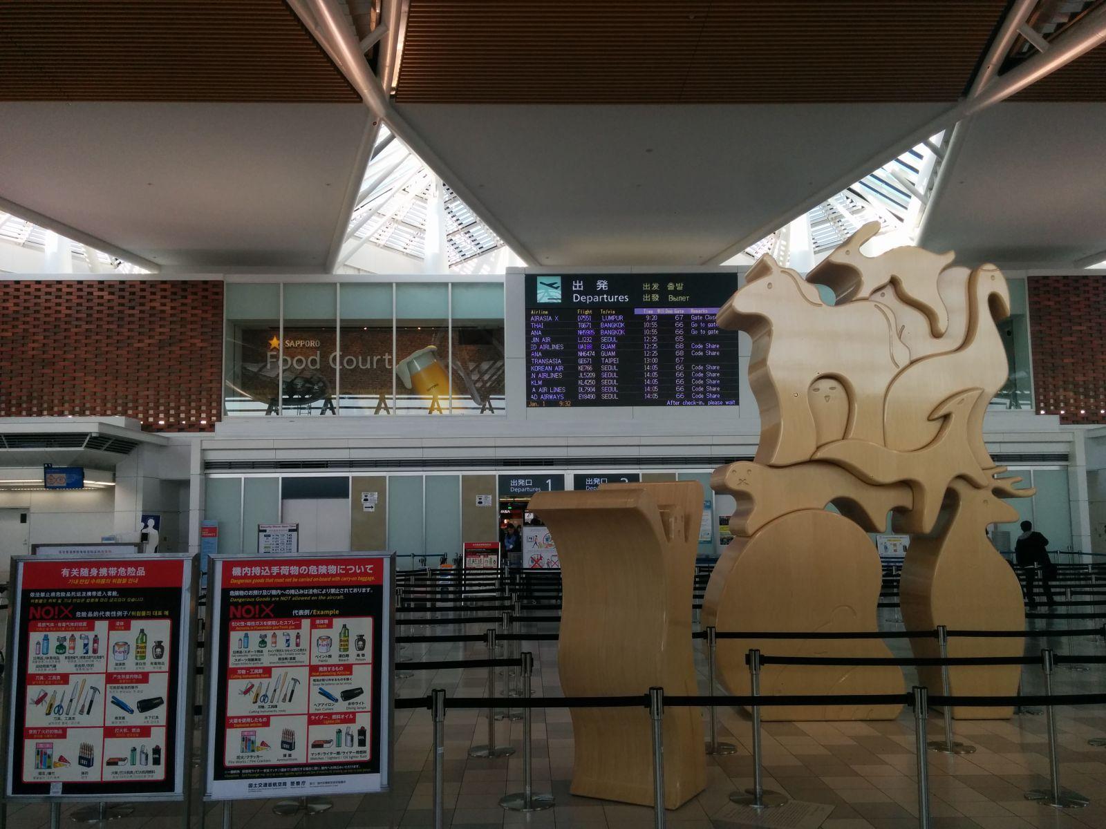 【新千歳空港】新千歳空港国際線ターミナル観光タクシー