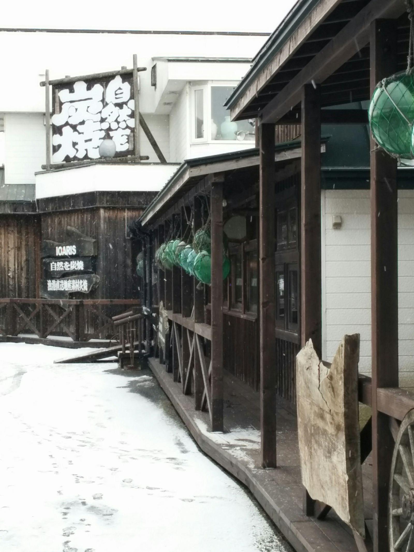【白老】冬のレストラン北のランプ亭観光グルメ情報