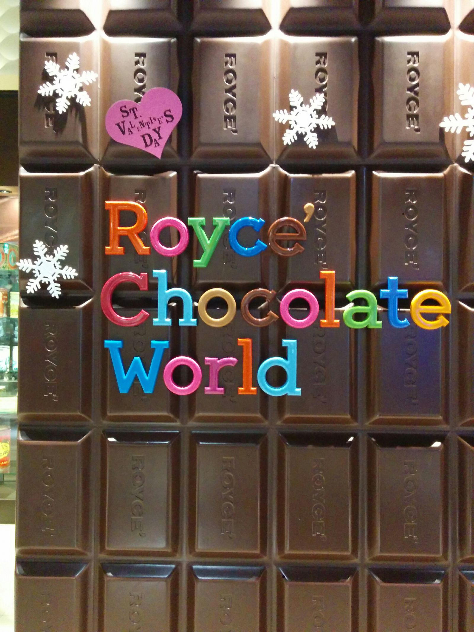 【新千歳空港】ロイズチョコレートワールド観光タクシー