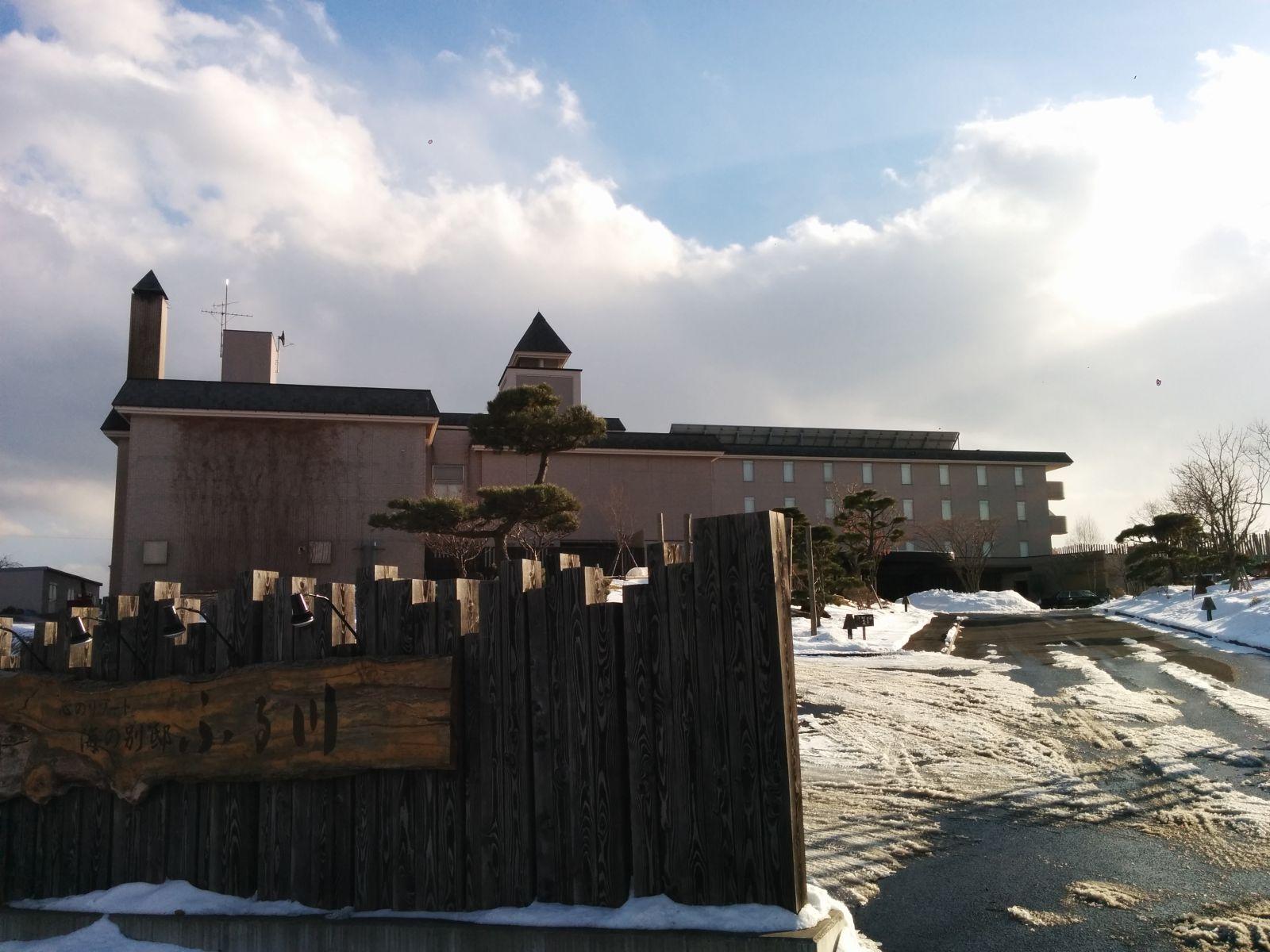 【白老町】心のリゾート海の別邸ふる川観光タクシー