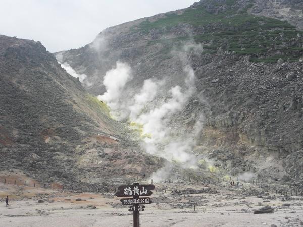 【弟子屈町】川湯温泉・硫黄山観光案内です。