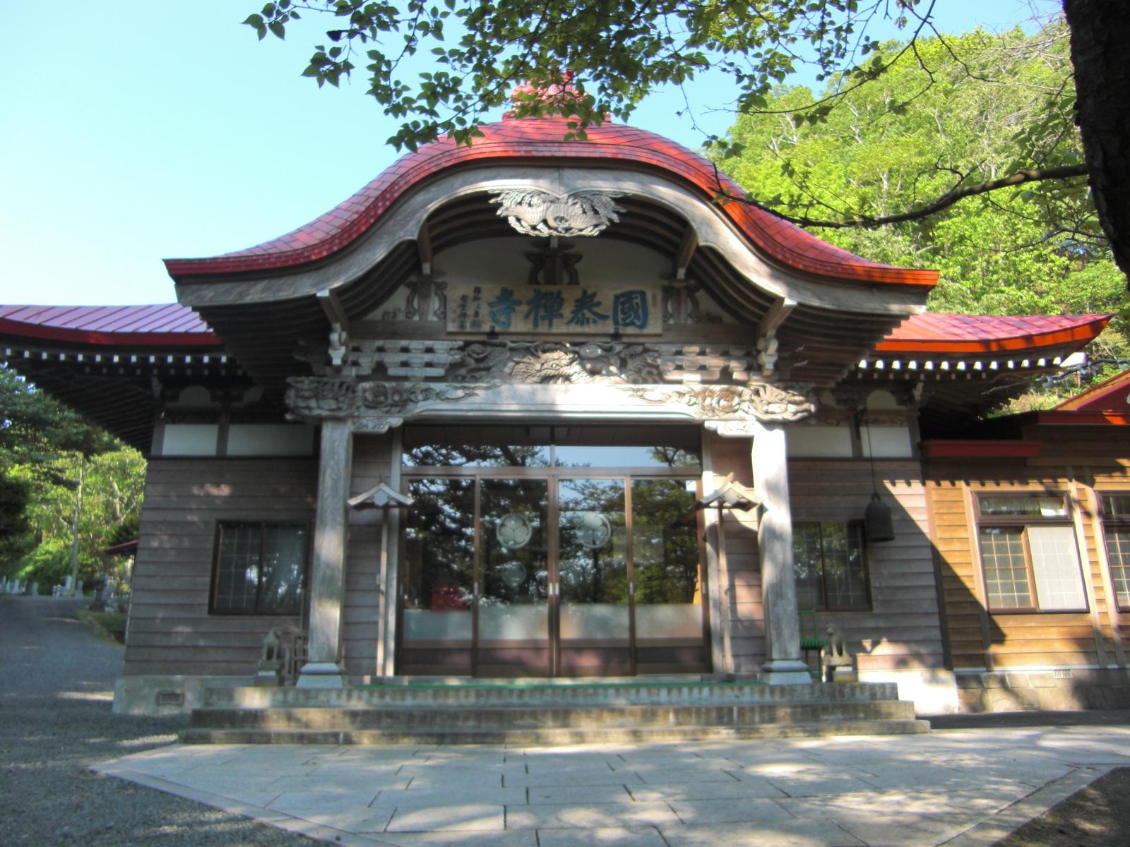 【厚岸町】国泰寺観光案内です。