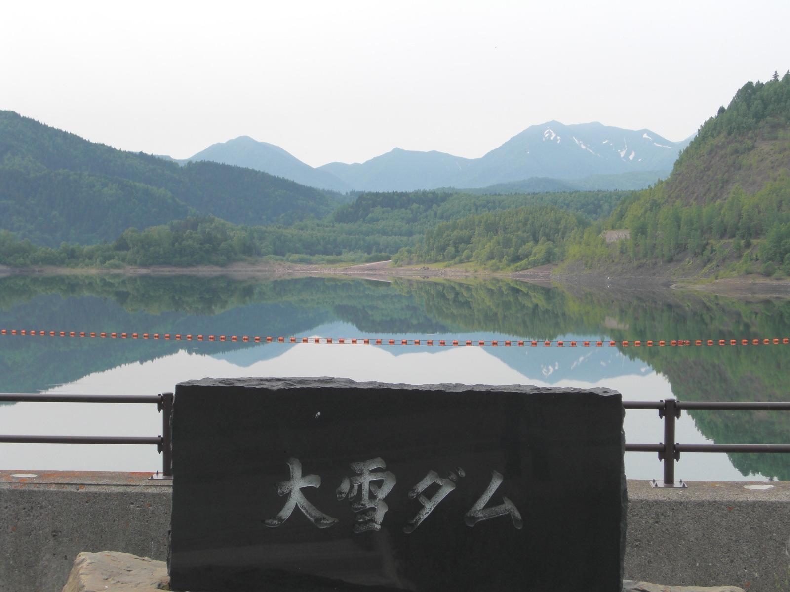 【層雲峡観光ジャンボタクシー】大雪ダム観光案内です。