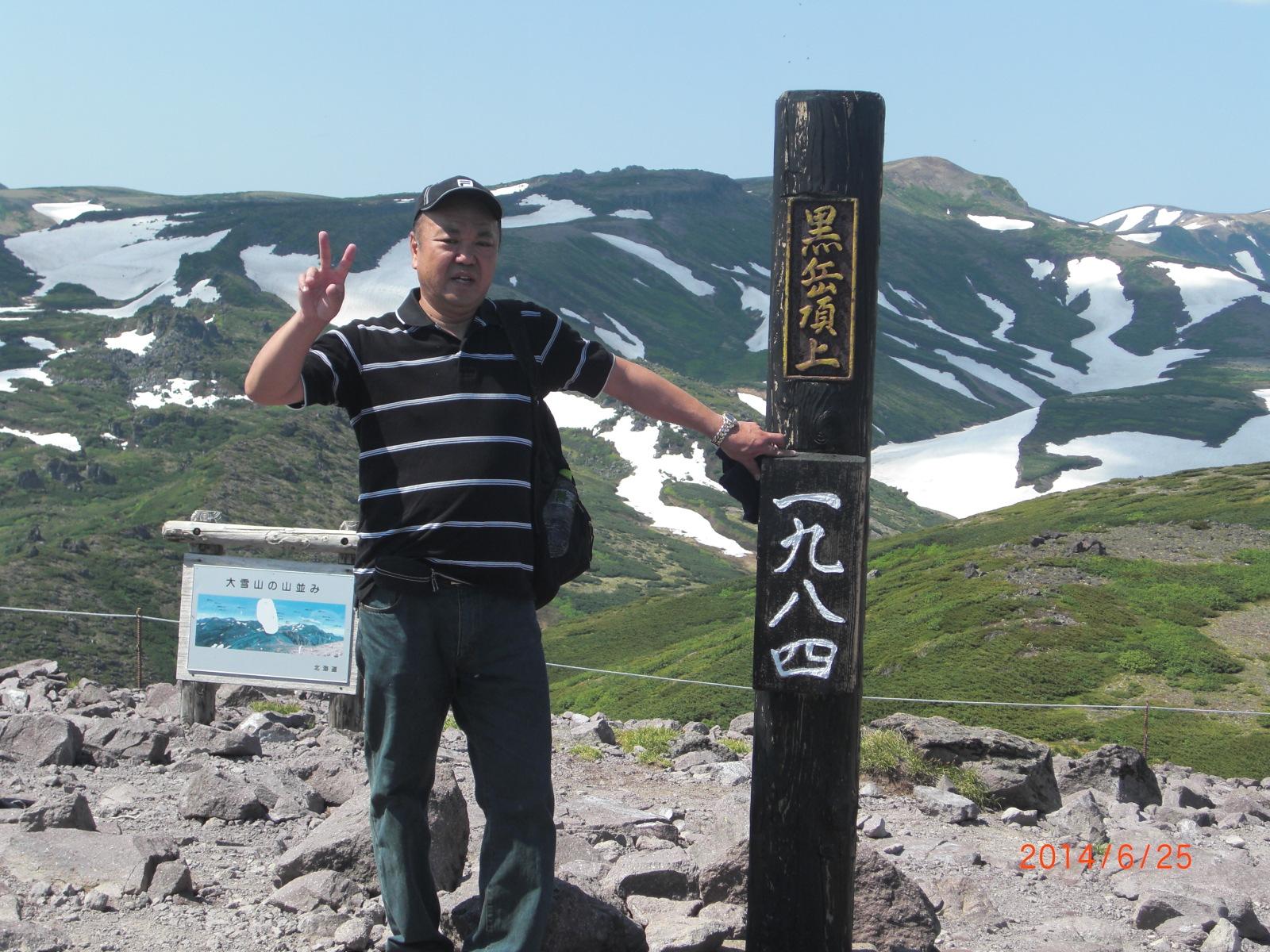 【層雲峡温泉送迎観光タクシー】大雪山黒岳登山しました。