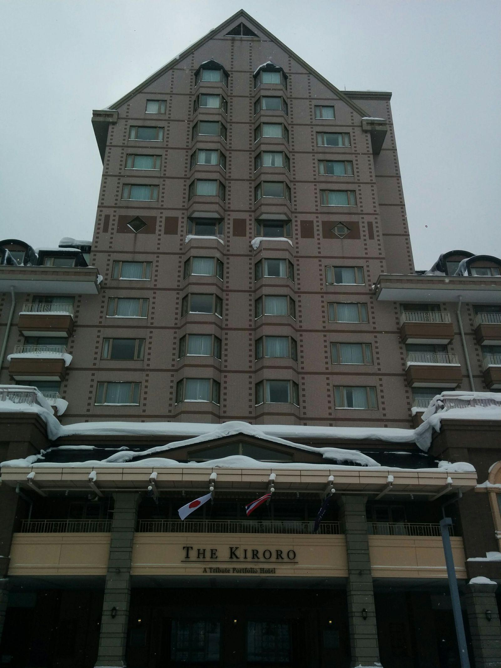 【キロロ】冬のトリビュートポートフォリオホテル観光案内です。