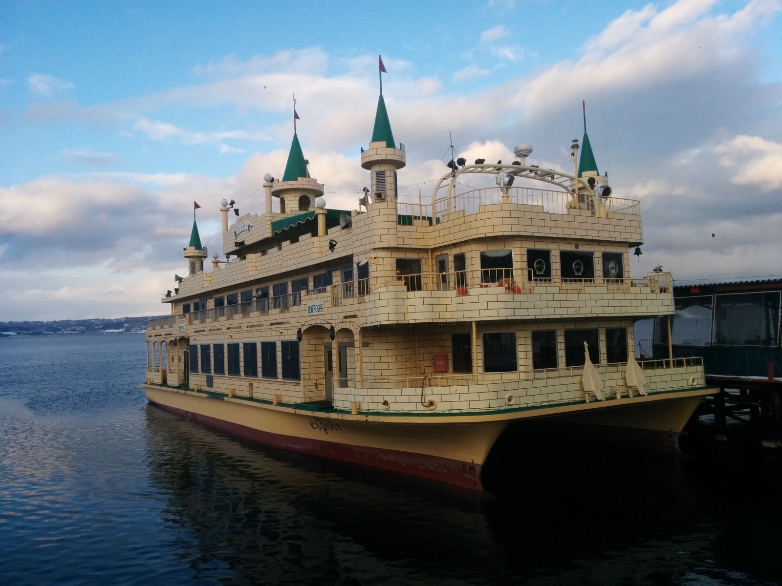 【洞爺湖】冬の洞爺湖遊覧船観光案内です。