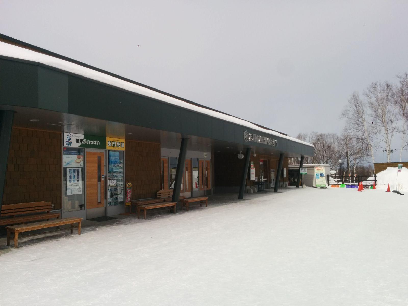 【旭川】冬の旭山動物園観光タクシーです。