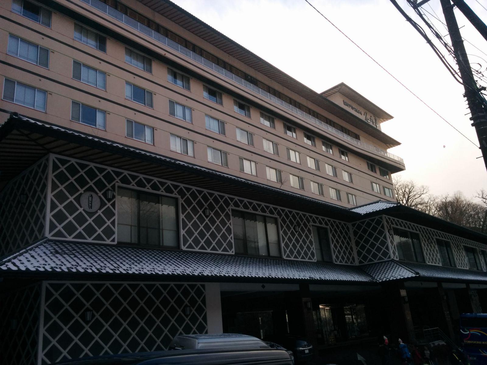 【登別温泉】ホテル石水亭と望楼NOGUCHI観光タクシー