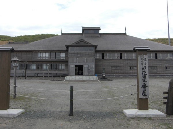 【小平町】小平町鬼鹿・旧花田家番屋観光案内です。