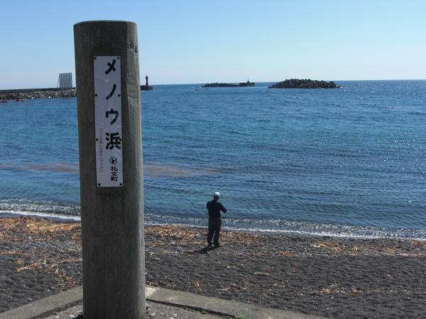 【礼文島】メノウ海岸(元地海岸)観光案内です。