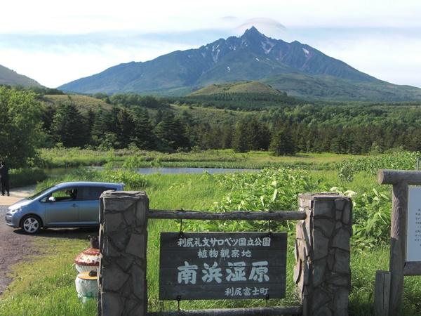 【利尻島】南浜湿原観光案内です。