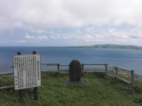 【礼文島】銭屋五平衛貿易の地碑観光案内です。