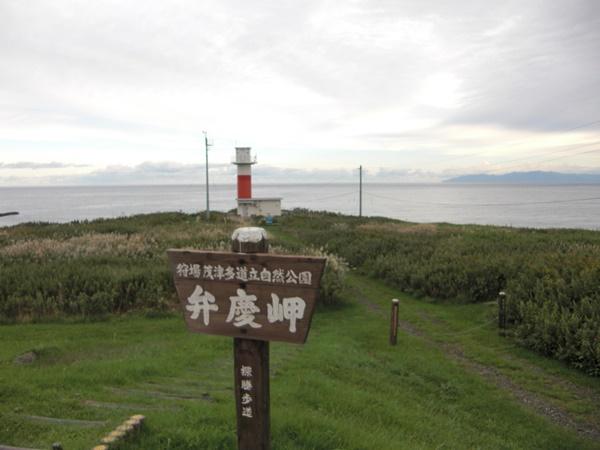 【寿都町】追分ソーランライン弁慶岬観光案内です。
