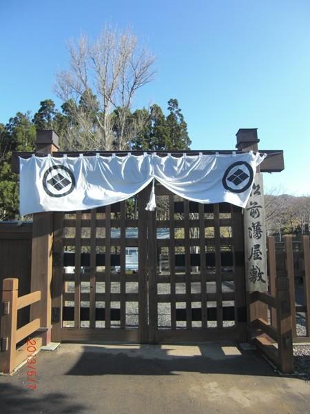 【松前町】松前藩屋敷観光案内です。