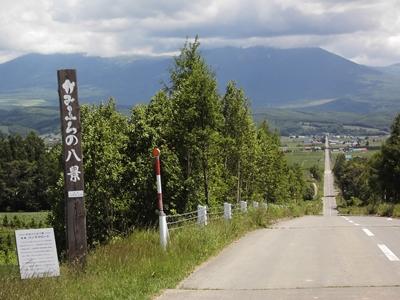 【富良野・美瑛】上富良野・ジェットコースターの路観光案内です。