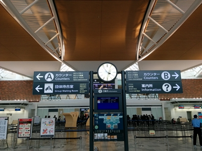 【新千歳空港】春の国際線ターミナル観光タクシー