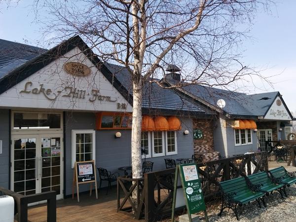 【洞爺湖】洞爺湖レイクヒルファームのアイスクリーム観光タクシー