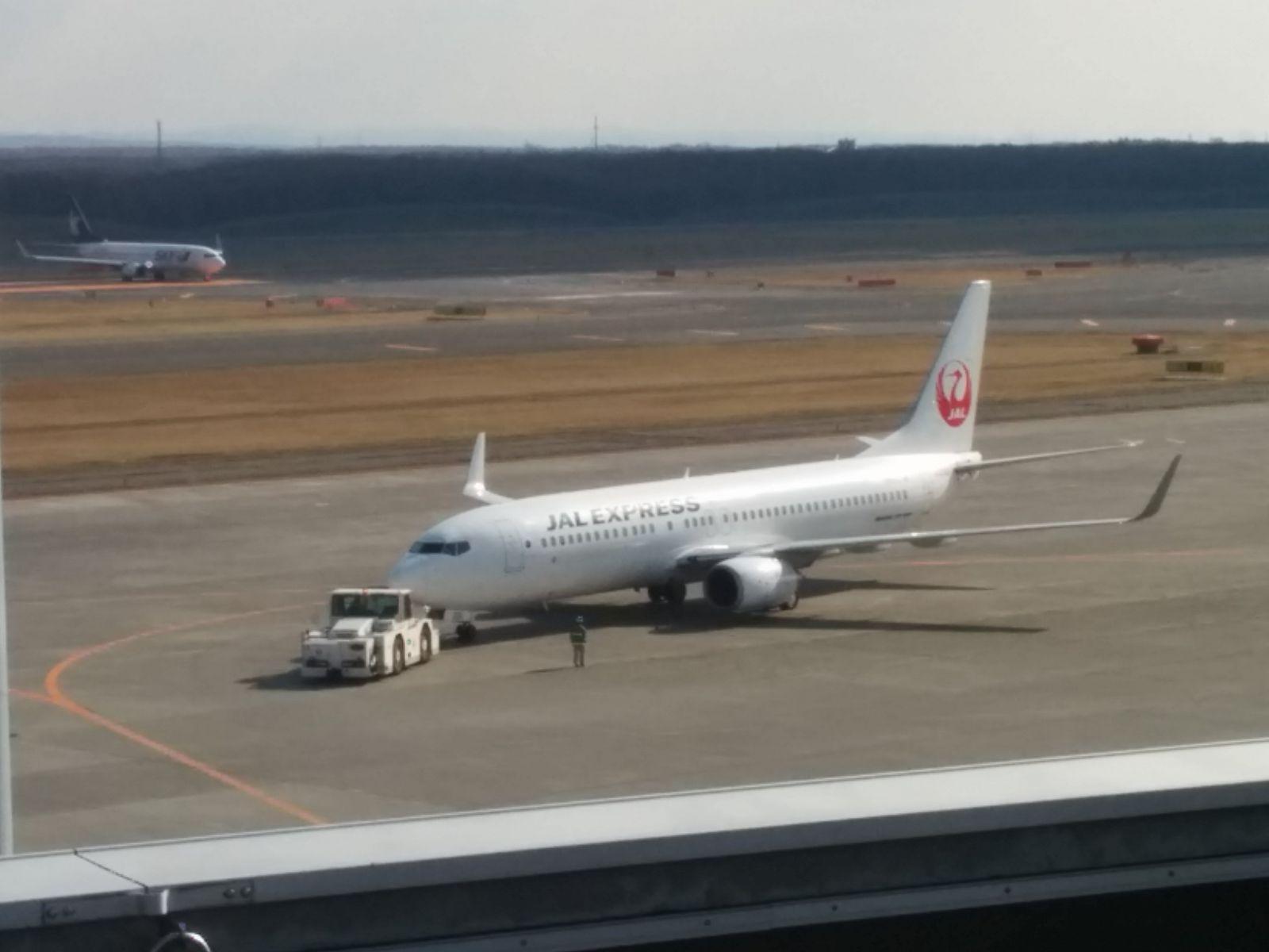 【新千歳空港観光】春の新千歳空港観光タクシー