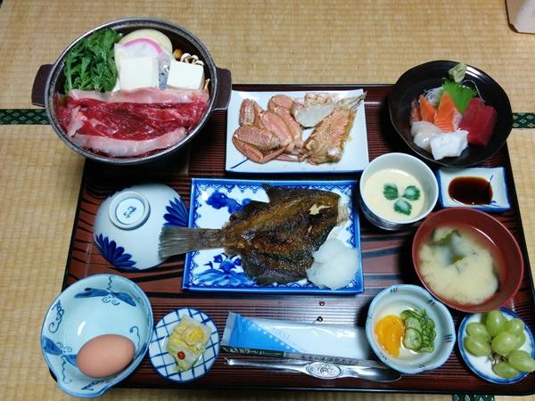 【虎杖浜温泉】白老富士の湯温泉ホテル観光タクシー