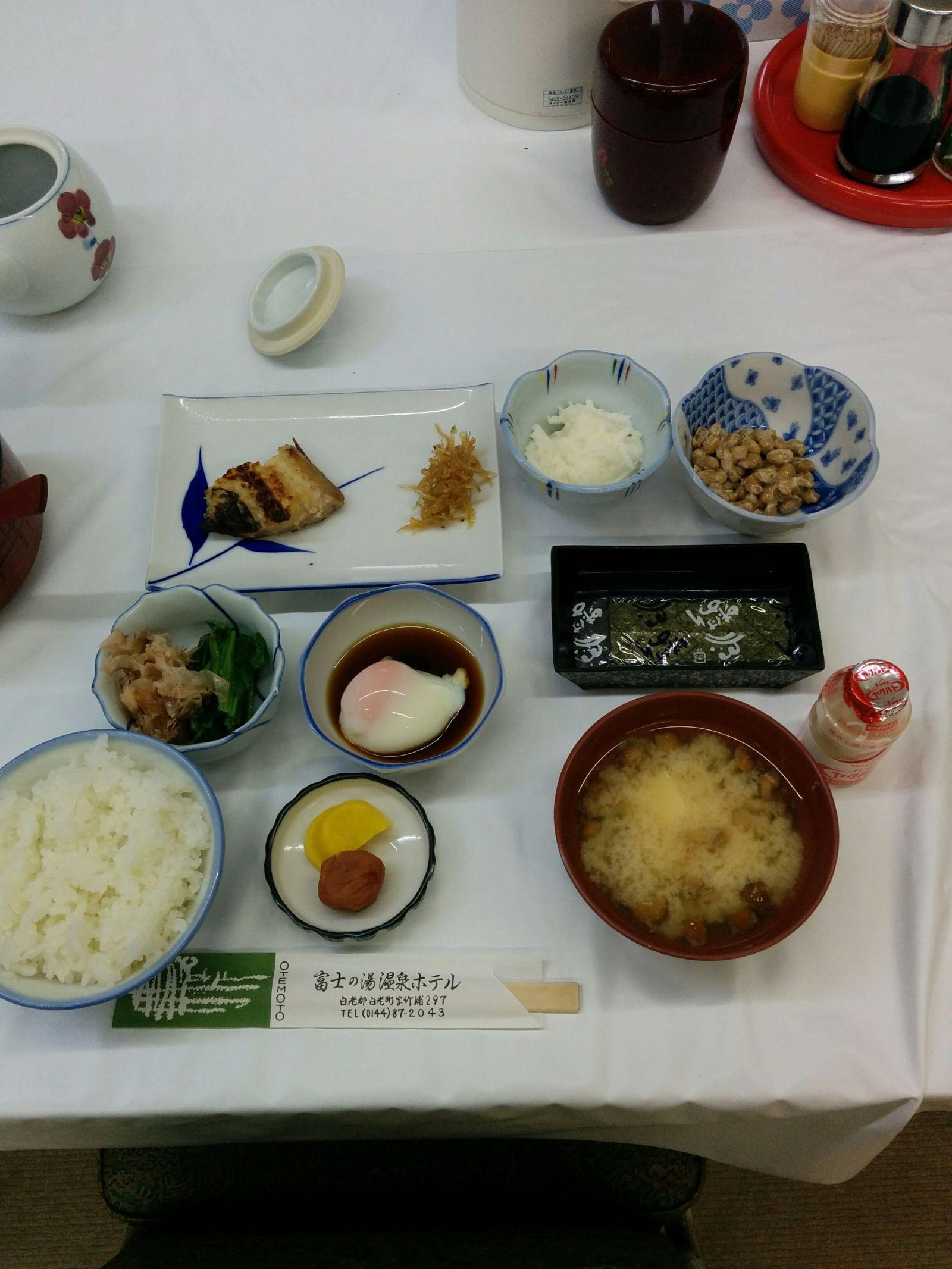 【白老】何時もの白老町富士の湯温泉ホテル朝食観光タクシー