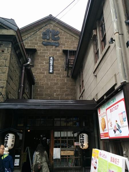 【小樽】北一硝子3号館周辺観光タクシー
