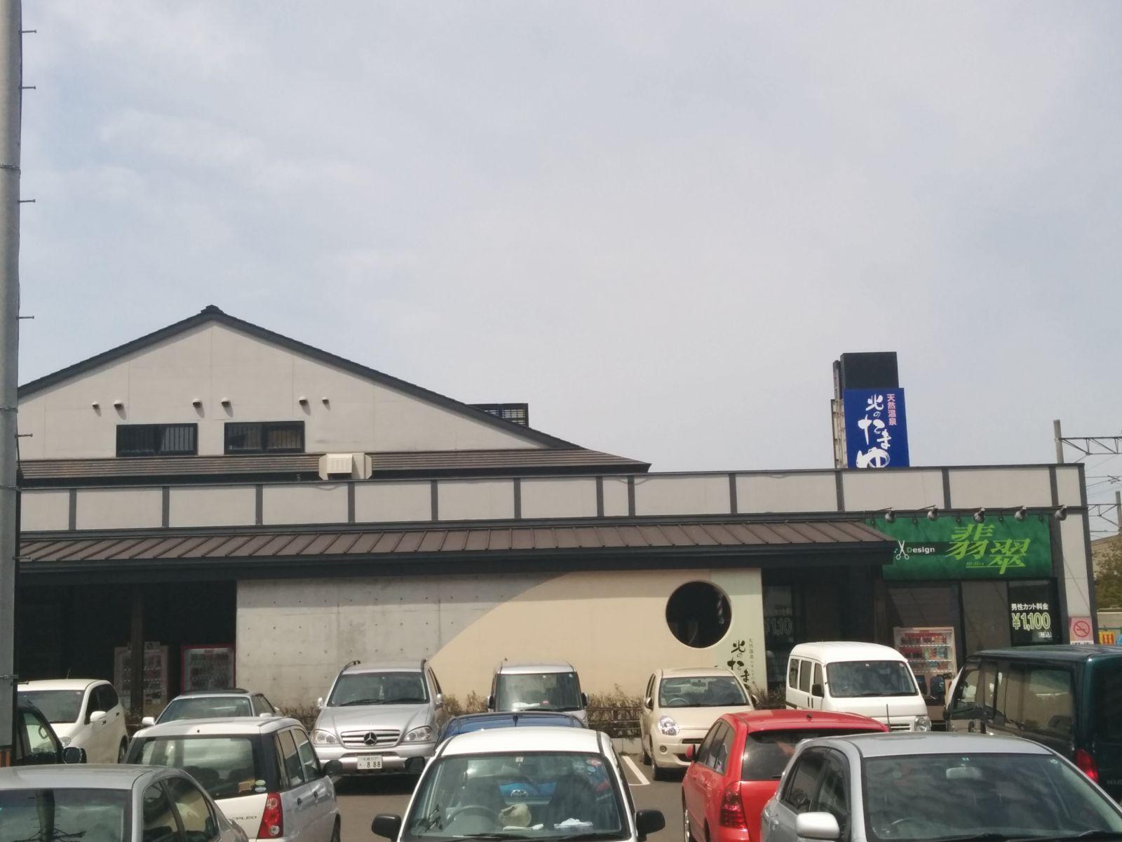 【札幌】北のたまゆら桑園店観光案内です。