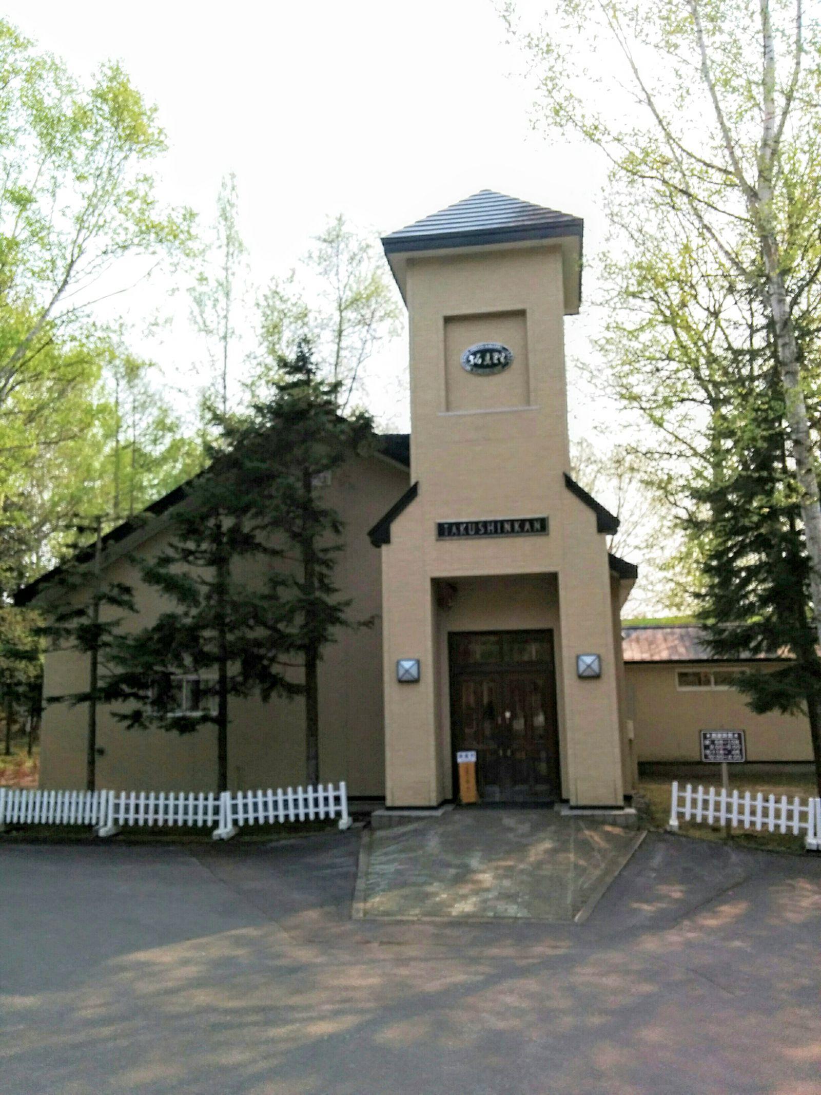 【美瑛町】フォトギャラリー・拓真館観光案内です。