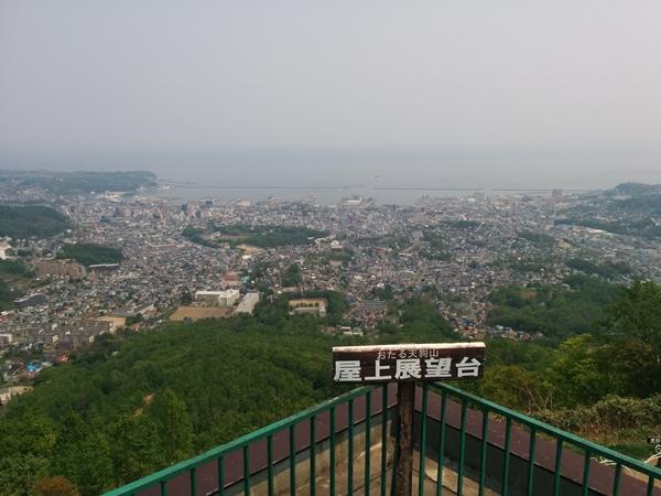 小樽での観光個人タクシー高橋の小樽天狗山展望台観光案内です。